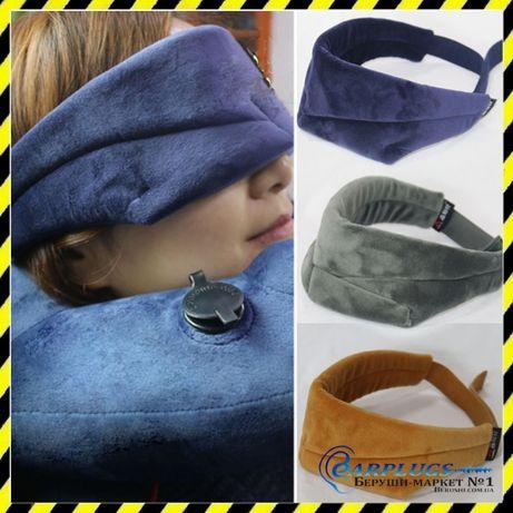 Маска для сна с эффектом памяти Silenta Comfort + Беруши! (3 цвета)