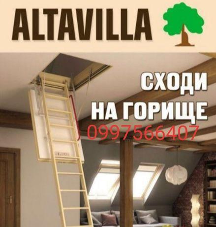 Сходи на горище, Лестница чердачная, Дахові сходи, Доставка по Україні