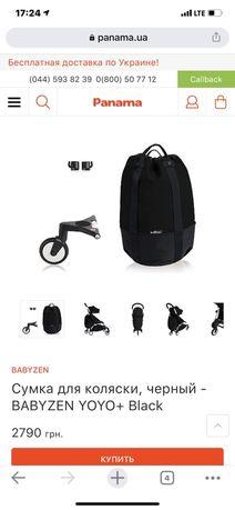 Сумка для коляски, черный - BABYZEN YOYO+ Black