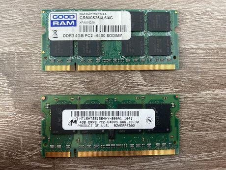 Оперативная память 4Gb  + 4gb DDR2 для ноутбука