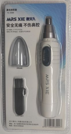 Новый,высококачественый триммер для стрижки волос в носу и ушах