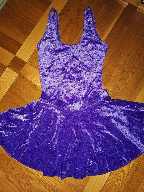 Танцювальний набір купальник+юбка