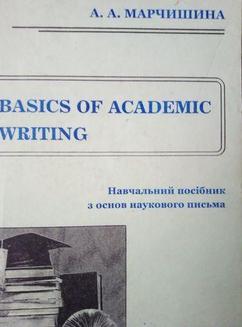 Марчишина А. А. Basics of academic writing