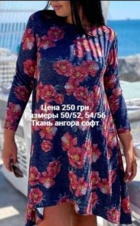 Платье - туника 54-56р