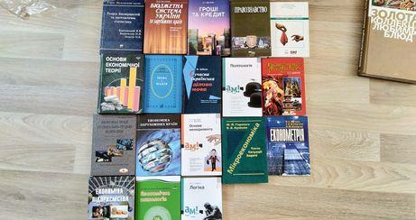книги економіка, фінанси книжка