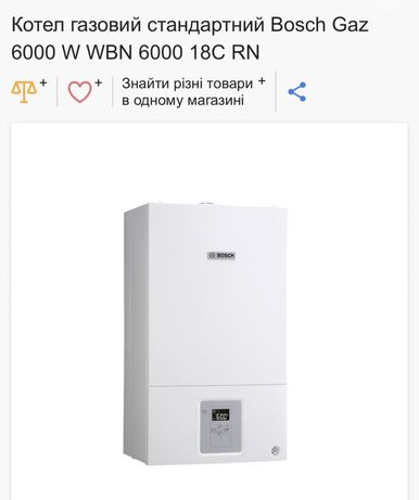Продам газовый котел Bosch 6000 W WBN 6000 18c RN