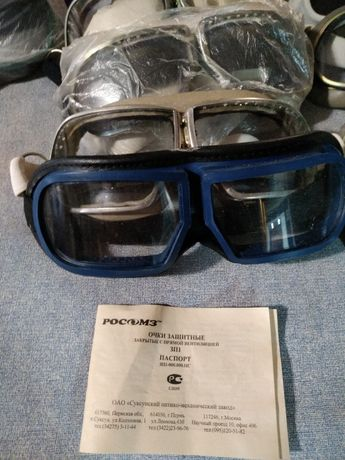 Очки защитные ЗП