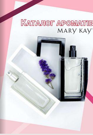 Продажа ароматів і косметики від компанії Мері Кей (знижки,подарунки)!