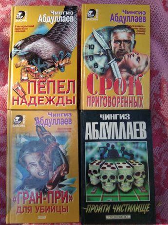 Абдуллаев, Серова, Незнанский, Донцова и ДР. Детективы