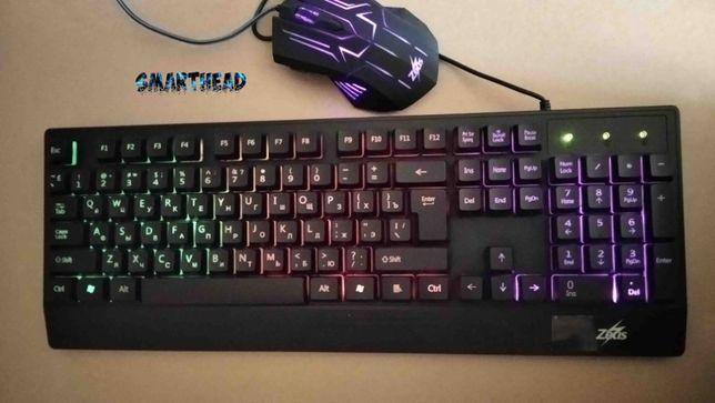 Клавиатура Игровая с подсветкой Zeus M-710+мышка.Комплект.Лучшая Цена!