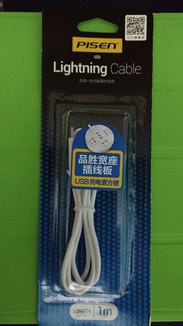 Lightning Cable 1м