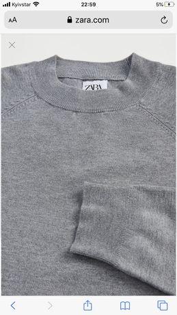 Свитшот, кофта, свитер кофта Zara S новогодний подарок