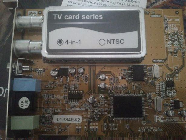 TV Tuner, ТВ-Радио тюнер