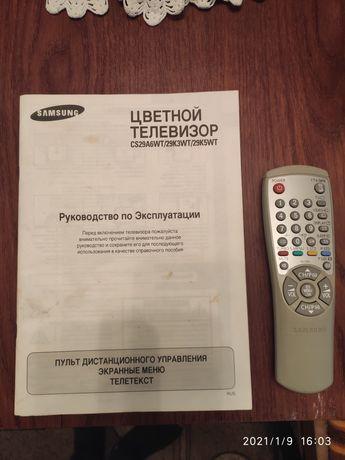 Телевизор Samsung 29 дюймов