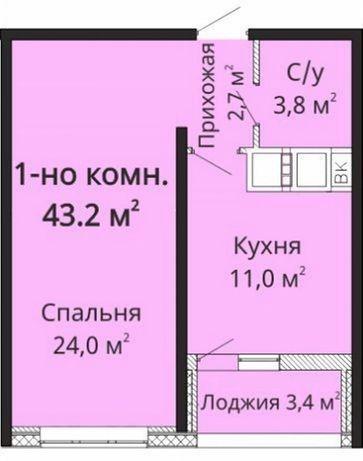 1 но комнатная квартира в новом современном доме , Киевский район!
