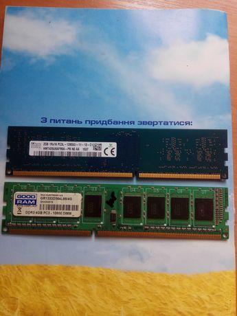 Оперативна пам'ять 6gb