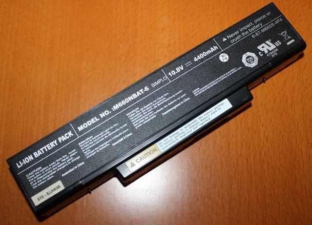 Bateria de Portátil Bateria portatil Insys