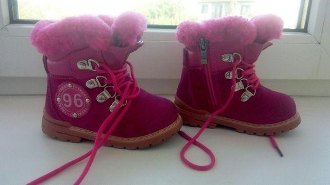 Ботинки зима Калория