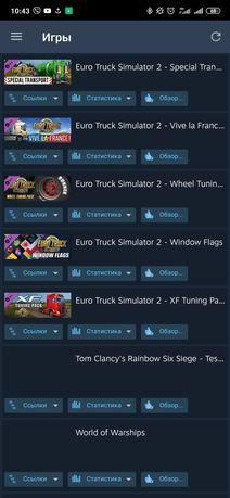 Продам свой личный Steam аккаунт без банов и т.д.