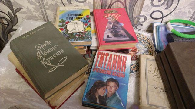 Книги классика,сказки,разные
