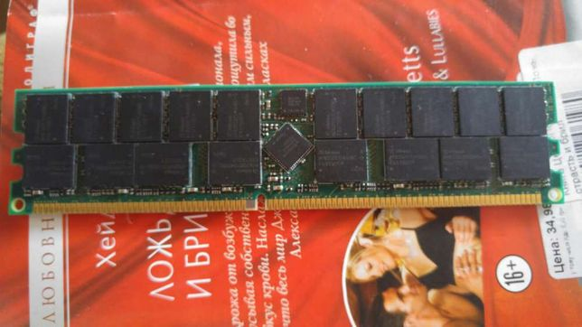 DDR 2gb,400,CL3,ECC,Reg Infineon hys72d256220gbr-5-b