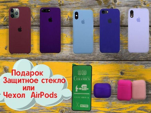 Чехол Iphone 7/8/X/Xs/Xr/Xs Max/11/11Pro/11Pro Max/ + Защитное стекло