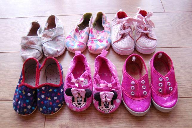 Тапочки, обувка для детского сада 21-23 размер