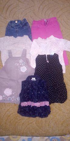 Пакет одежды на девочку 1год(джинсы, сарафан,кофточка)