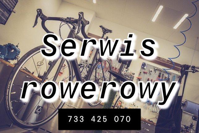 Serwis Rowerowy Batory