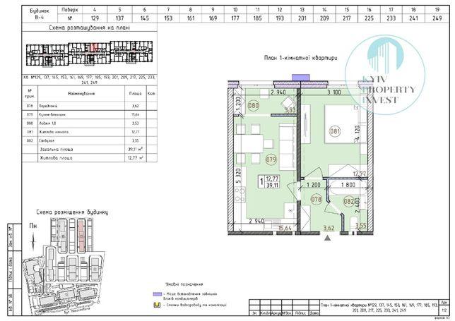 ЖК Новая Англия, дом Брайтон, 1к. квартира, 39m2, 19 этаж, на фонтаны!