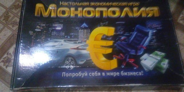 Монополия настольная