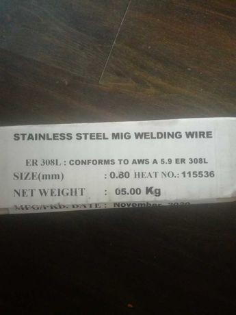 Проволока н/ж 308.    5 кг