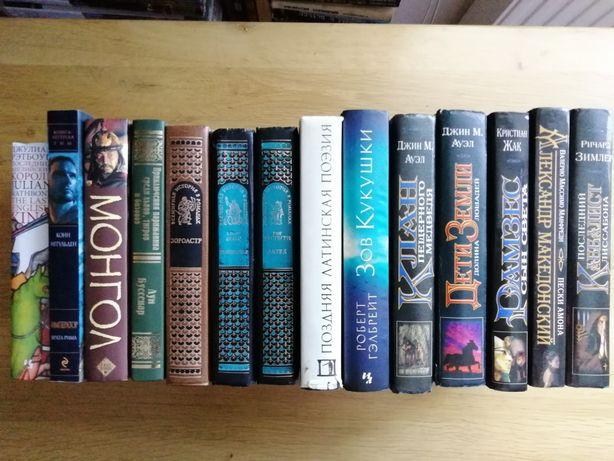 Дитячий світ - - Супер исторические романы - - распродажа.