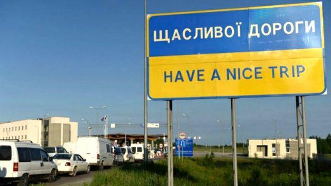 Пересечение границы из Украины в Россию, документы,помощь,гарантия