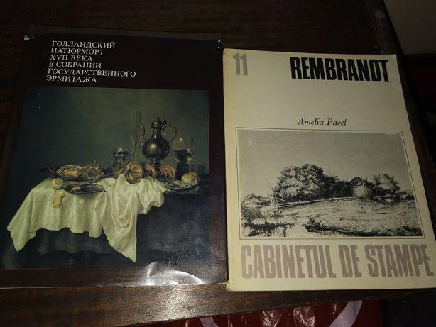 Книги о художестве, художники, искусство