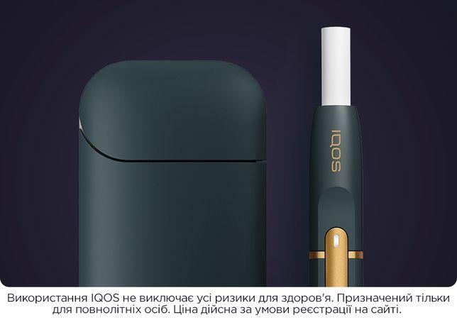 Купуй офіційно з гарантією IQOS 2.4+, (айкос, Темний, Суми)