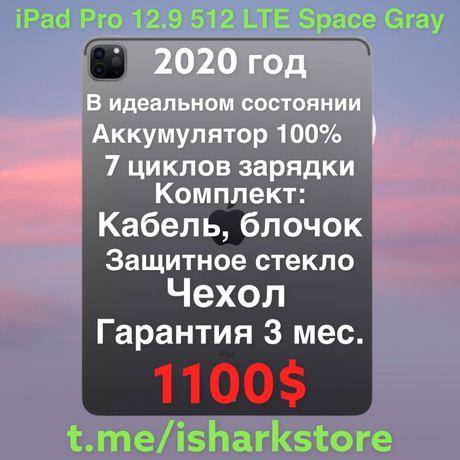 iPad Pro 12.9 2020 512 LTE Space Gray