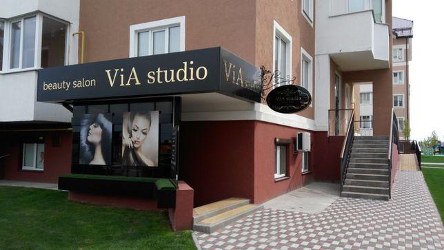 Продажа салона красоты 65м2 с ремонтом Буча Бориса Гмыри