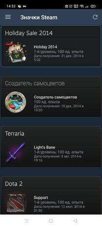 Аккаунт Steam 7Лет аккаунту