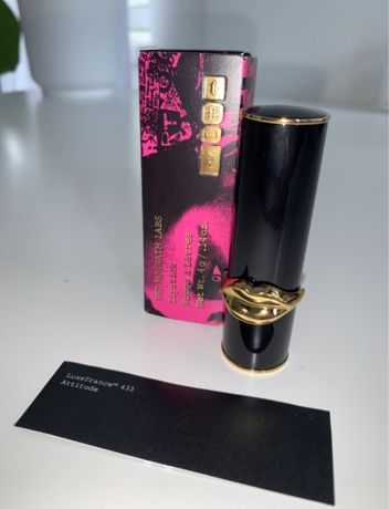 Pomadka Path McGrath LuxeTrace Lipstick nawilzajaca pomadka