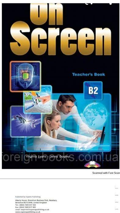 On screen b2  teacher's ОТВЕТЫ, student's, work, cd pdf Стрый - изображение 1