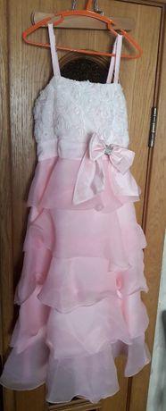 Нарядное платье на любой праздник