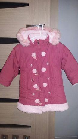Sprzedam kurtkę dziecięcą