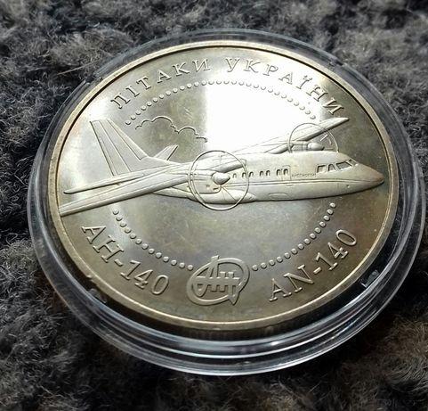 2004 Літак АН-140 5 гривень