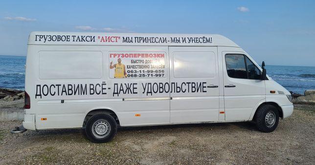 Грузоперевозки Затока,Черноморск,Одесса,Украина