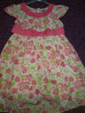 Piękna letnia sukienka r 116
