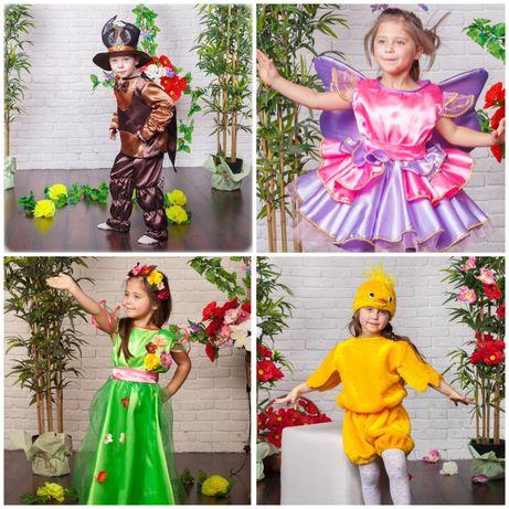 Детские карнавальные костюмы от производителя