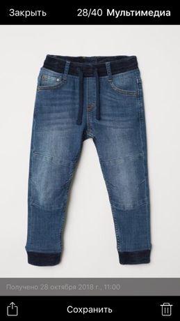 Джинсы H&M для мальчика, 140 см