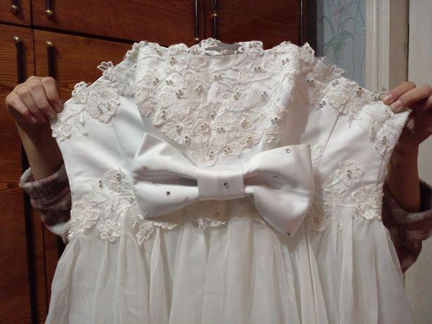 Сукня весільна .