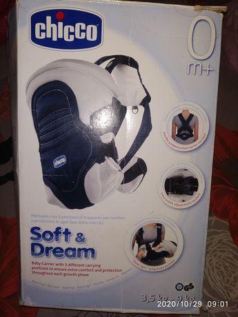 "Детский рюкзак Chicco ""Soft & Dream"""